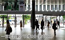 一宮総合駅 約710m(徒歩9分)