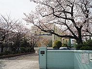 名古屋市立穂波小学校 約400m(徒歩5分)