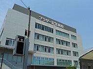ブラザー記念病院 約140m(徒歩2分)