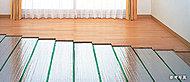 足元から暖める理想的な暖房。チリやホコリが立ちにくいため空気を汚さず、空気の乾燥も抑えます。