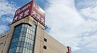 ルームズ大正堂 本店 約360m(徒歩5分)