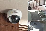 ネット対応防犯カメラ「MARGUS」は新世代型の防犯カメラシステムとして、従来型の防犯カメラの課題点を克服した、新しいカメラサービスです。