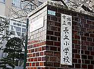 長丘小学校 約510m(徒歩7分)