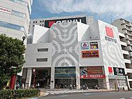 西友大森店 約670m(徒歩9分)