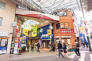 高円寺パル商店街 約1,060m(徒歩14分)