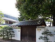 平櫛田中彫刻美術館 約790m(徒歩10分)