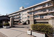市立土合中学校 約1,050m(徒歩14分)