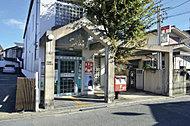 京都中央信用金庫 竹田南支店 約620m(徒歩8分)