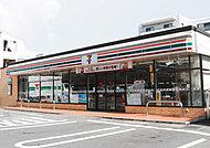 セブンイレブン福岡花畑1丁目店 約580m(徒歩8分)