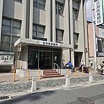 三井住友銀行奈良支店 約540m(徒歩7分)