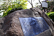 東郷元帥記念公園 約40m(平成29年4月撮影)