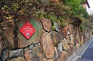 有島武郎居住地跡 約650m(平成29年1月撮影)