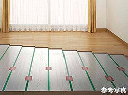 TES式床暖房