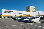 アピタ富山店 約550m(徒歩7分)