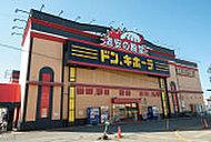 ドン・キホーテ富山店 約180m(徒歩3分)