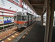 北鉄石川線西泉駅 約580m(徒歩8分)