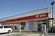 万代シティ郵便局 約600m(徒歩8分)