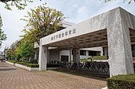 金沢市総合体育館 約890m(徒歩12分)