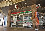 長岡郵便局 約300m(徒歩4分)