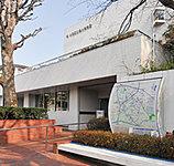 大田区立郷土博物館 約580m(徒歩8分)