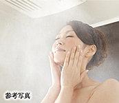 リラクゼーション、保温、保湿効果の高いミストサウナ。