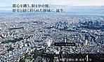 空撮(平成27年12月撮影)