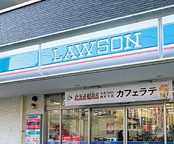 ローソン船橋本郷町店 約100m(徒歩2分)