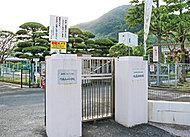 山口大学教育学部附属山口小学校 約1,060m(徒歩14分)