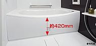 浴槽の出入りが楽にできるようにまたぎ高を約42cmに設定。浴槽底面にはノンスリップ加工も施しています。