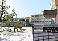 私立丸の内中学校 約580m(徒歩8分)