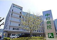 中日病院 約690m(徒歩9分)