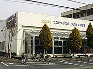 セントラルスポーツクラブ宇都宮 約360m(徒歩5分)