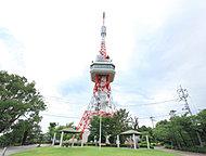 八幡山公園・宇都宮タワー 約1,060m(徒歩14分)