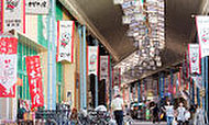 四日市一番街商店街 約1,130m(徒歩15分)