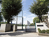 市立瑞雲中学校 約120m(徒歩2分)