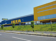 IKEA新三郷 約4,500m(徒歩57分)