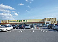 マミーマート西平井店 約20m(徒歩1分)