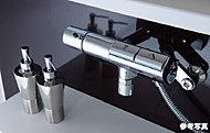 前面のスイッチでお湯の出し止めができるタッチ水栓