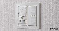 玄関に人の動きを感知して自動点灯する人感センサースイッチを設置。ノータッチで照明が灯ります。