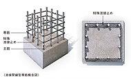 建物を支える柱の主筋を水平方向に束ね、主筋とコンクリートを拘束する役割を果たす外周部の帯筋(フープ)には、溶接閉鎖型の鉄筋を採用。