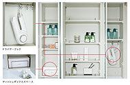 化粧品や洗面用具の収納にピッタリのスペース。ドライヤーフックや下から引き出せて使いやすいティッシュボックスの設置スペースを設けています。