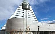 青森県観光物産館アスパム 約690m(徒歩9分)
