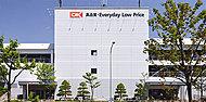 オーケー北山田店 約790m(徒歩10分)