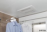浴室暖房や衣類の乾燥に使える浴室暖房換気乾燥機(電気式)