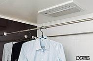 浴室暖房や衣類の乾燥に使える浴室暖房換気乾燥機