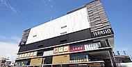 テラッソ姫路 約330m(徒歩5分)