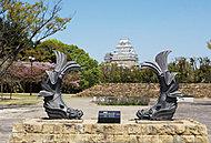 城見台公園 約580m(徒歩8分)