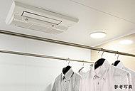 浴室暖房や衣類の乾燥に使える浴室暖房換気乾燥機。