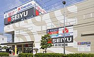 西友・ヤマダ電機テックランド東川口店 約220m(徒歩3分)