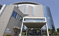 戸塚図書館・公民館 約1,340m(徒歩17分)